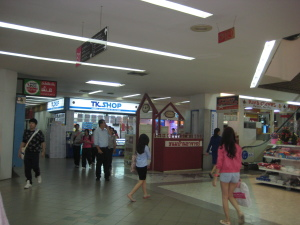 Kud Suan Kaew - Phone Stall at the Mall