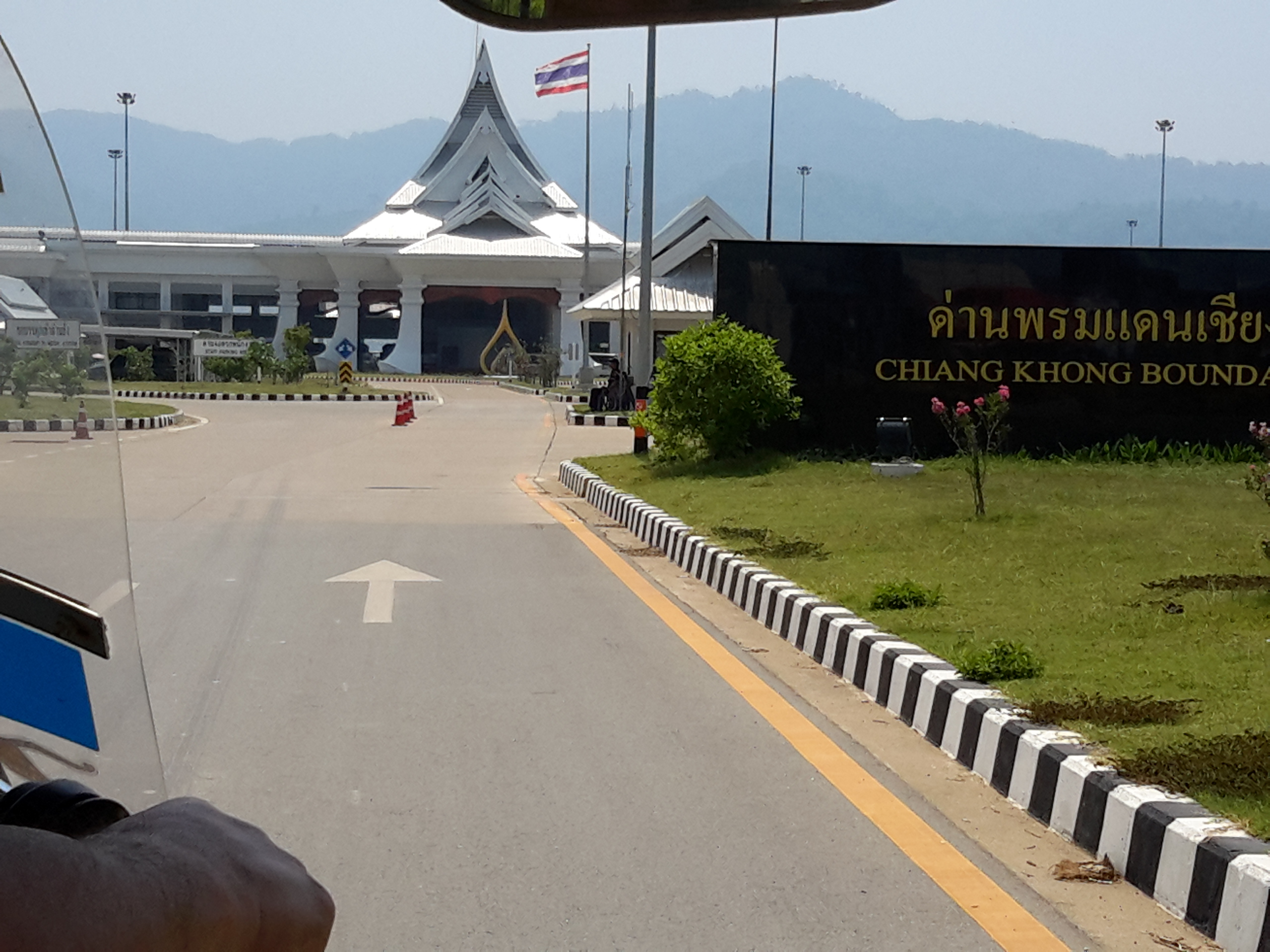 Chiang Khong Border in Thailand