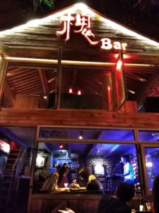 Beijing 2 day Itinerary - Best Things to do: Houhai Bar Street, Bar with live music
