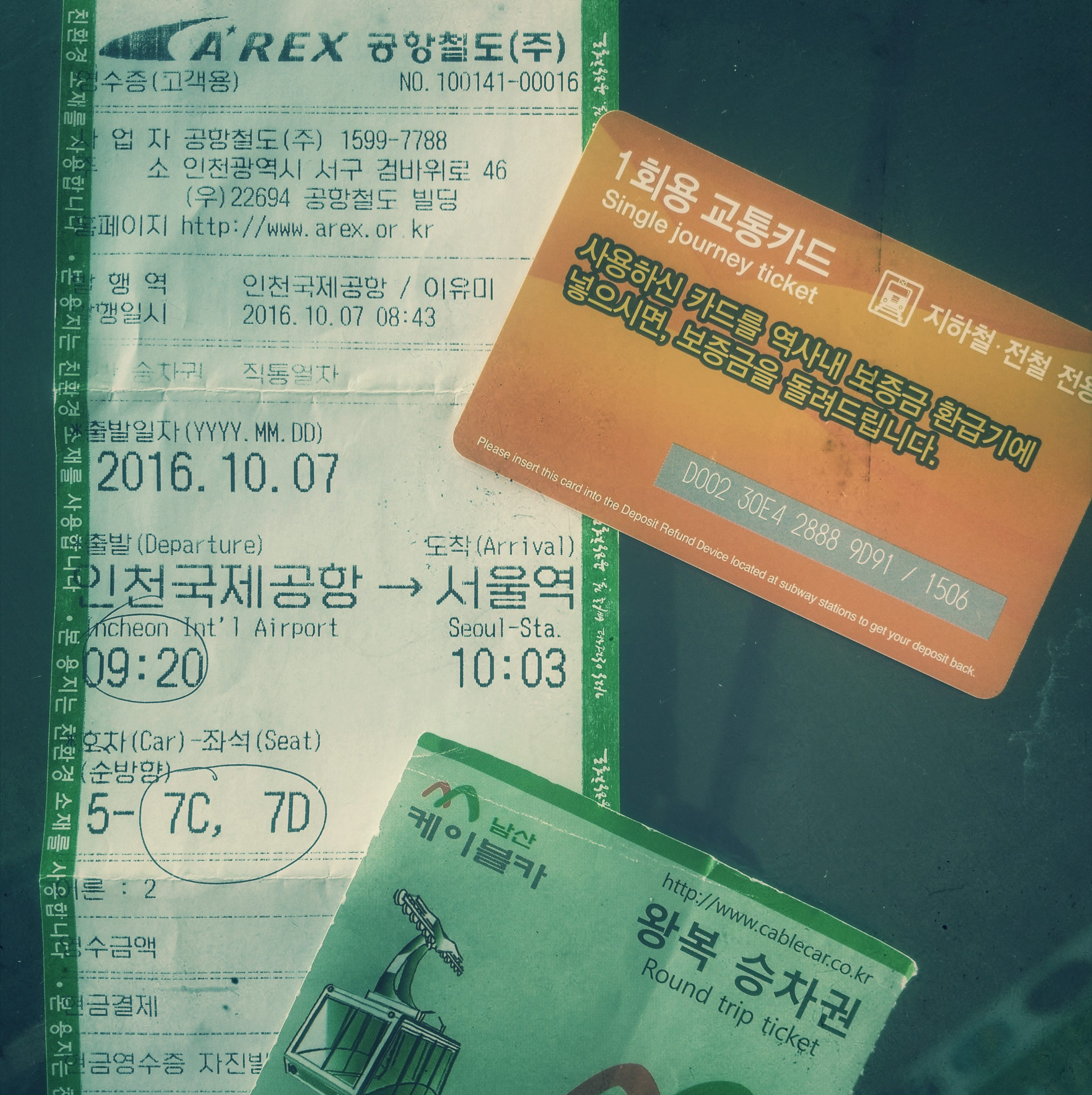 ticket for AREX and Namsan Cable Car - Seoul, South Korea