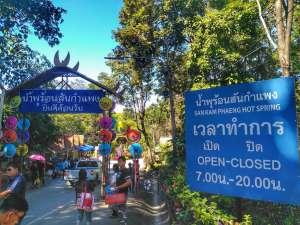 San Kamphaeng Hot Springs, Chiang Mai - entrance and hours