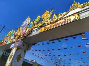 Bo Sang Village Street Entrance - Chiang Mai, Thailand