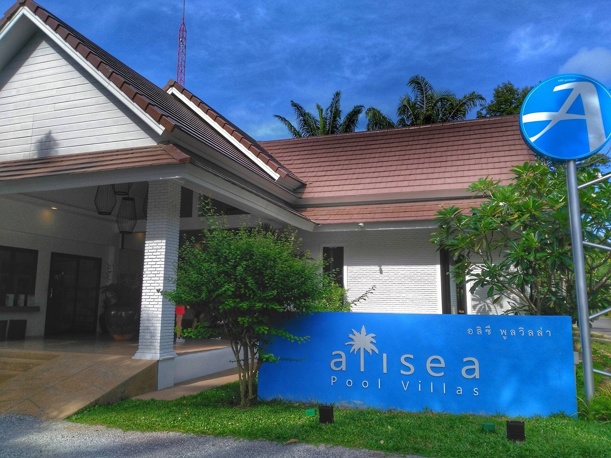 Alisea Pool Villa Krabi Family Resort - front hotel lobby