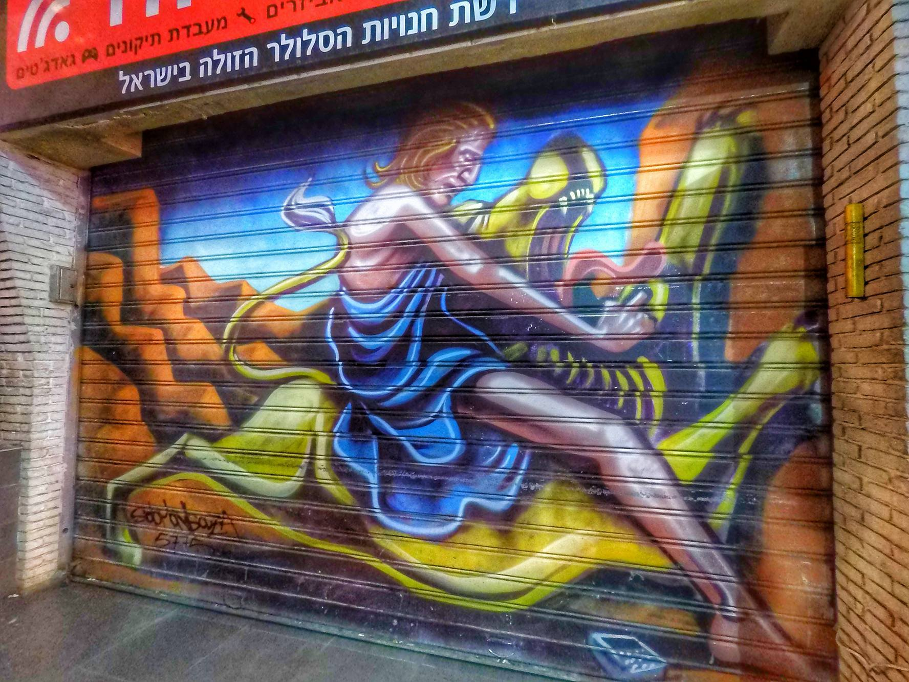 street art - Jerusalem, Israel Things to see