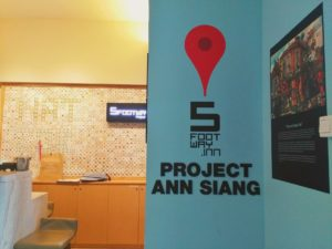 where to stay in singapore on a budget - 5footway inn lobby