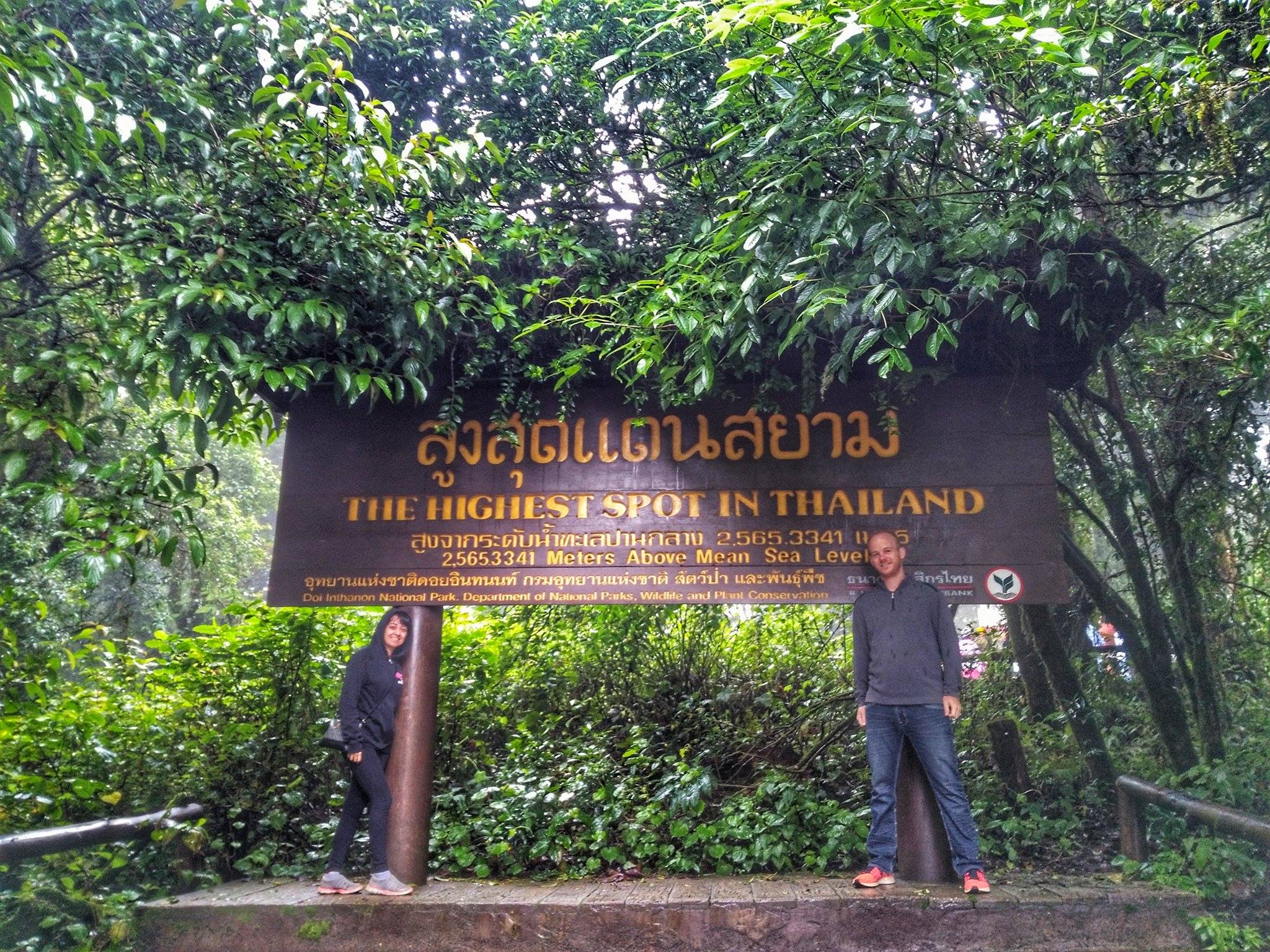 thailand highest peak- Doi Inthanon Summit